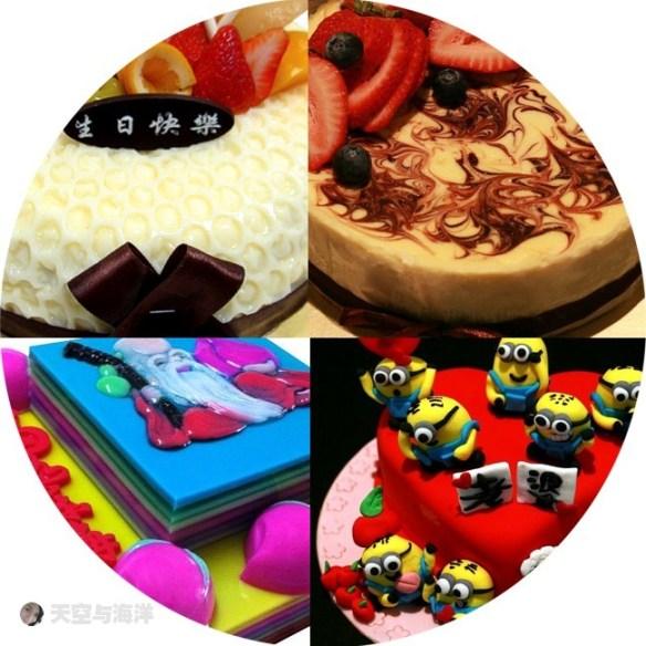 新山吉隆坡槟城生日蛋糕网购