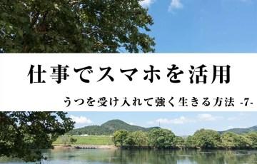 utu7-2.jpg