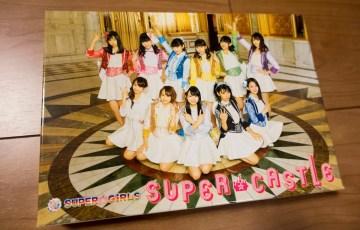 アイスト第1弾ユニット「SUPER☆GiRLS」