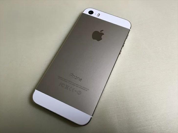 シン・フィット装着前のiPhone 5s(裏)