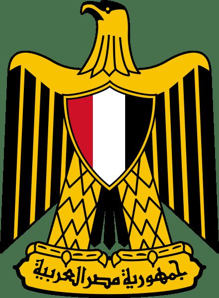 escudo-de-egipto.png