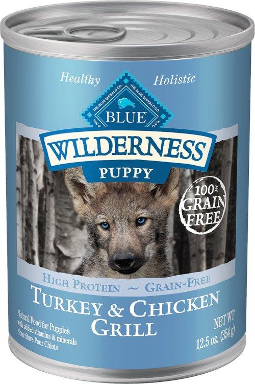Medium Of Verus Dog Food