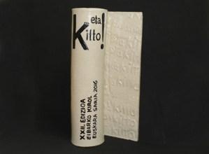 Eibarko  Kirol  Sarien  XXII.  edizioa  hartuko  du  zapatuan  Coliseo  antzokiak