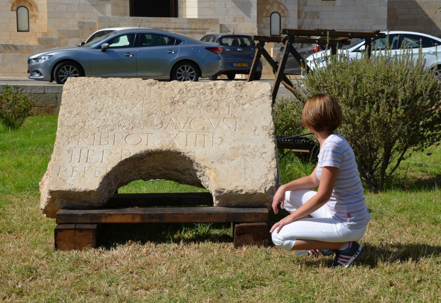 Me in front of the Latin inscription dedicated to Hadrian revealed in Jerusalem on Wednesday 22nd October 2014 (1)