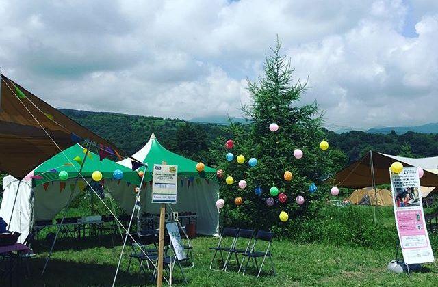 本日から日曜日まで、無印良品の嬬恋キャンプ場で、写真のワークショップを開催!昨年のワークショップからさらにパワーアップしてますよー!「ソトデナニスル?」参加者のみなさま、ぜひー!いいお天気で良かった♪#たのしいカメラ学校 #masacova #pixus #無印良品 #ソトデナニスル?