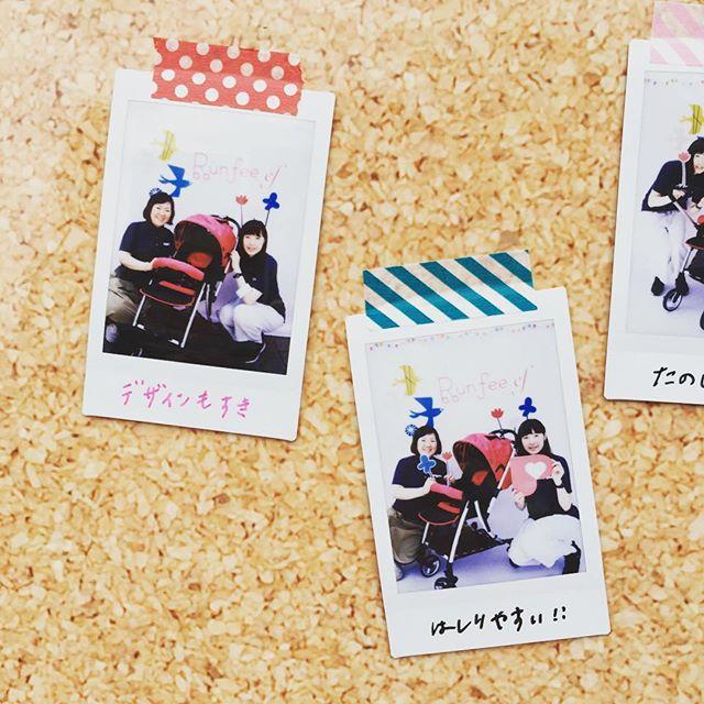 12時半から渋谷駅前でピジョンベビーカーの体験会です!「たのしいカメラ学校」は、スマホで記念写真のお手伝いをします!ベビーカー体験したい人はぜひ〜!これから杉浦太陽さんのトークショーがはじまりますよー!#たのしいカメラ学校 #ピジョン #ベビーカー #ランフィ #渋谷