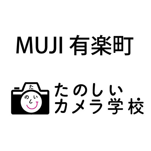 muji1