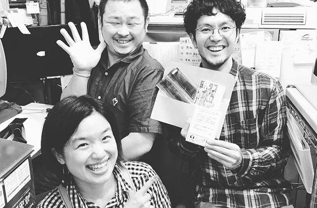 東京蚤の市のたのしいカメラ学校「写ルンです」講座に参加したみなさ〜ん!写真のプリントが完了しました!ポパイカメラ仕上げもとってもステキです・・赤荻先生がみなさんの写真を見て書いたコメントも同封してますのでお楽しみに!・・#たのしいカメラ学校  #写真教室 #東京蚤の市 #赤荻武 #ポパイカメラ#手紙社