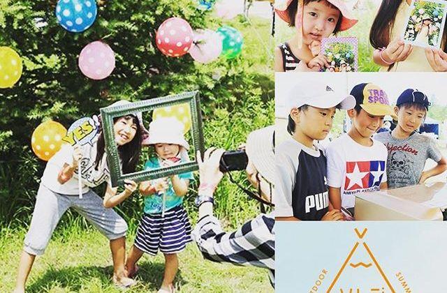 """夏ですね〜🌞・・今年も無印良品カンパーニャ嬬恋キャンプ場「ソトデナニスル?」に参戦しますっ!・・今回のワークショップは、こどもたちと夏の思い出で""""飾れるメッセージカード""""づくりかわいい撮影コーナーも用意します!ぜひ遊びにきてくださいねーhttps://www.sotonani.jp/workshop#たのしいカメラ学校 #写真教室 #ワークショップ #キャンプ #無印良品嬬恋キャンプ場 #無印良品 #ソトデナニスル #pnote #pixus"""