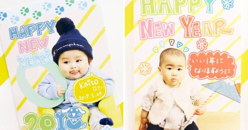 12/2(土)無印良品 ららぽーと新三郷「子どもの写真で年賀状を作ろう!」を開催しました。