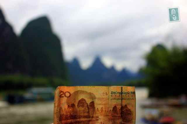 We found the scenery on RMB20 note!