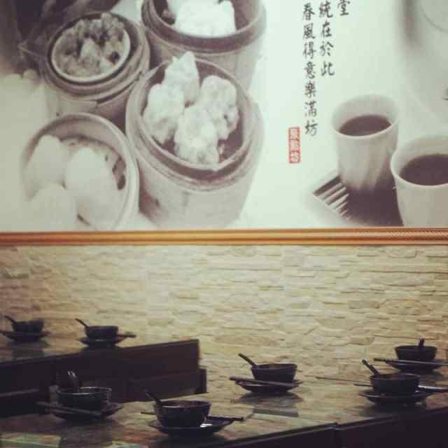 Dim Sum Square Restaurant, Hong Kong