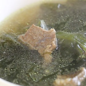 Korean Beef Seaweed Soup Recipe – Miyeok Gook