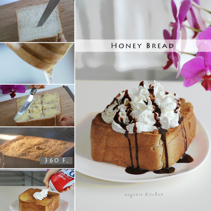 make-honey-bread-korean-recipe-brick-toast3