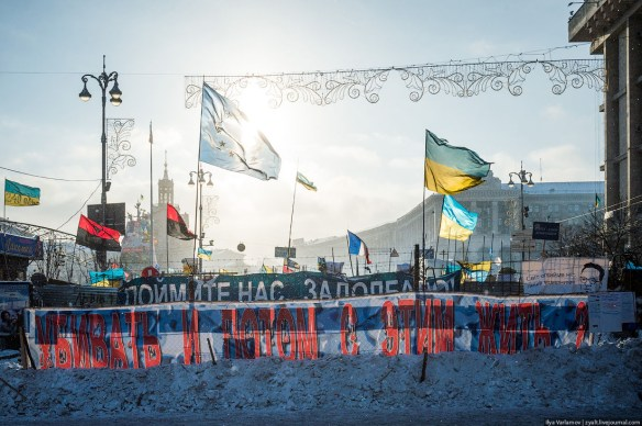 12 Anatomy of Maidan. Virtual tour of the protesters grounds