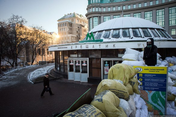 20 Anatomy of Maidan. Virtual tour of the protesters grounds