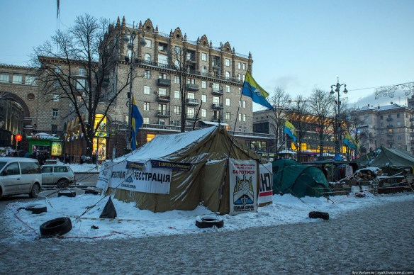 35 Anatomy of Maidan. Virtual tour of the protesters grounds