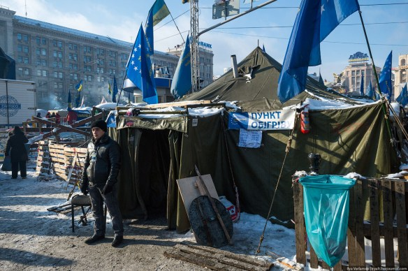 46 Anatomy of Maidan. Virtual tour of the protesters grounds