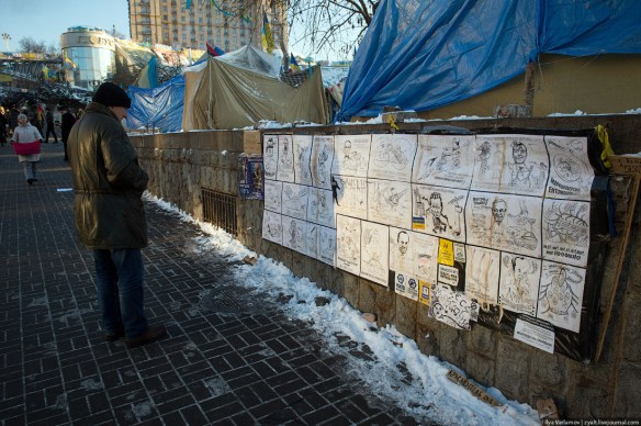 50 Anatomy of Maidan. Virtual tour of the protesters grounds
