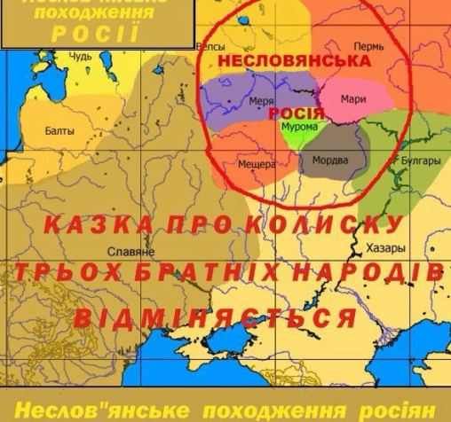 How Moscow hijacked the history of Kyivan Rus