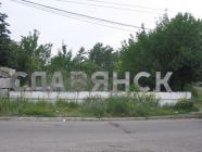 Sloviansk sign