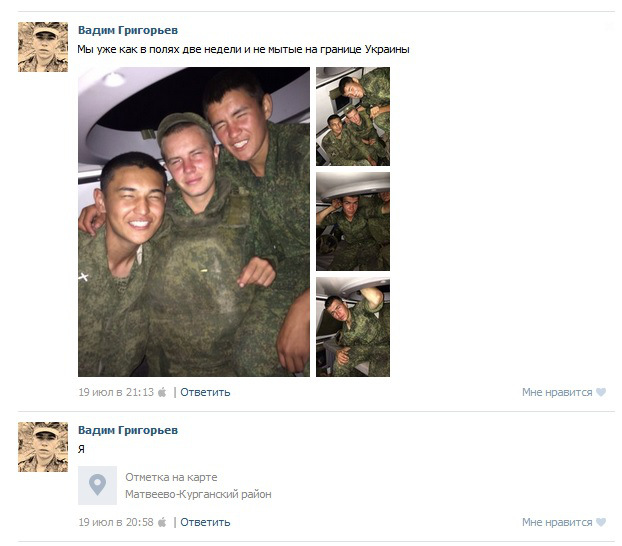 2114 Russian soldier boasts shelling Ukraine on social network