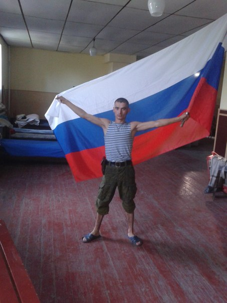 Gritsyuk posing with a Russian flag on his VK account