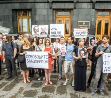 May 28 protest to support Yurov and Grishchuk