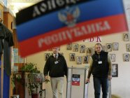 dnr election donetsk