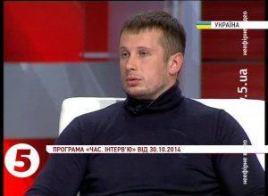 Andriy Biletskiy during his interview to Channel 5 TV on October 30, 2014
