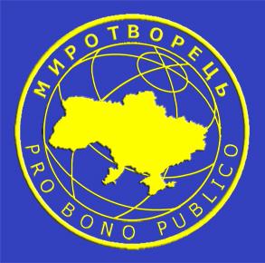 The emblem of website www.psb4ukr.org