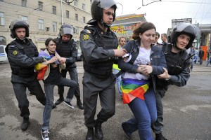 Russian police crackdown on LGBT protesters