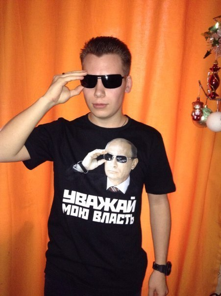 "One of the hundreds of pro-Putin Internet propaganda memes distributed by the Kremlin Internet troll factories to target the Russian-speaking youth. The t-shirt sign says: ""Respect My Power."""