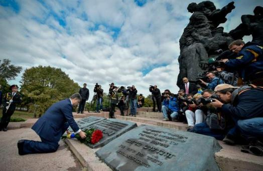 The President of Ukraine Petro Poroshenko at a memorial to the victims of Babi Yar (Babyn Yar).