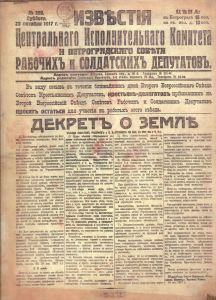 "The Bolshevik's ""Decree on Land"" of 1917 was gutted by the forced collectivization imposed by the regime just a short time later."