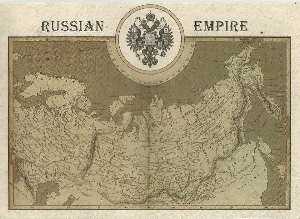 An old post card with a map of the Russian Empire (Image:  The World On My Doorstep)