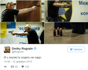 Russian Deputy Prime Minister Dmitry Rogozin who shot himself in the foot, just in December made a Twitter post with pictures of himself at an indoor shooting range.