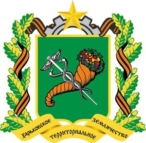 Crest of the Kharkiv Territorial Fraternity