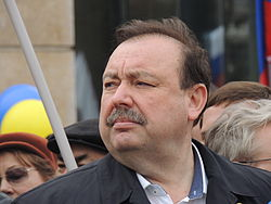 Gennady Gudkov, Russian opposition politician (Image: Wikipedia)