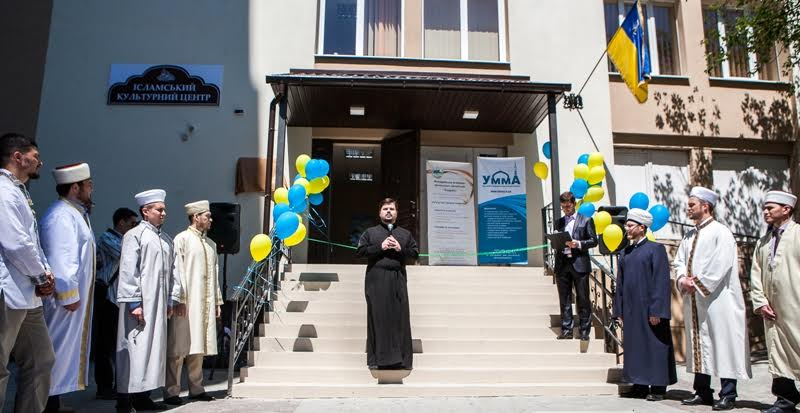 At the opening of the Islamic cultural center in Lviv