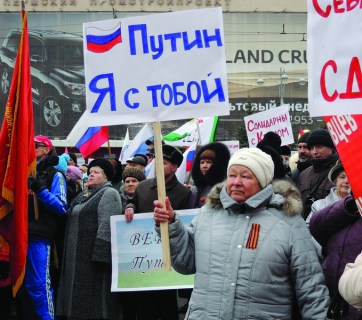 "The sign says: ""Putin, I am with you"""