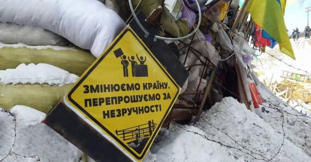 Caption: We are changing the country. Sorry for the inconvenience. Judicial reform was among demands of Euromaidan activists. Photo: pravda.com.ua