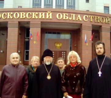 Moscow Regional Court: Metropolitan Adrian Starina (centre), parishioners and hieromonk Svyatoslav (Merkuriy) Skorokhod (far right)
