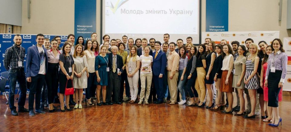 Bohdan Hawrylyshyn Foundation Conference, June 4, 2016, Kyiv