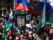 A demonstration of the pro-Russian party Ataka in Bulgaria. Photo: Korrespondent.net