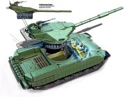 "Drawings of new Ukrainian main battle tank ""T-Rex"" (Image: gazeta.ua)"