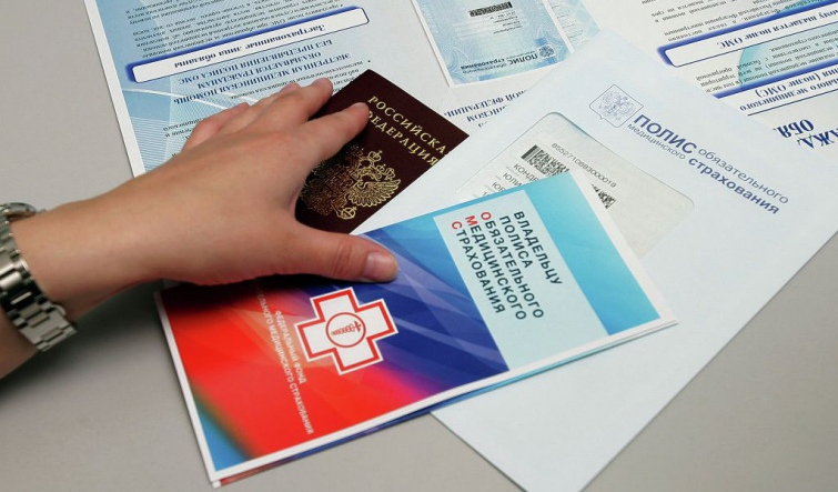 Mandatory Russian health insurance in Crimea