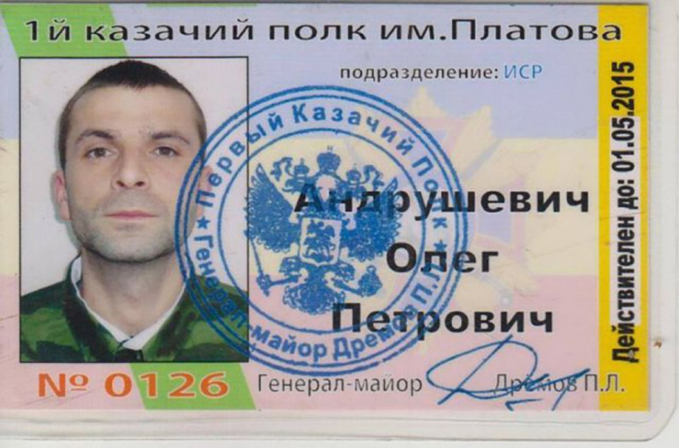 Oleh Andrushevich, who fought for LNR, to be deported from Russia