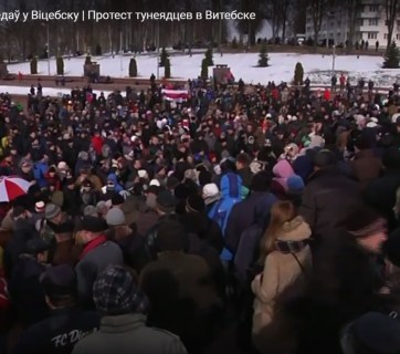 Protest against the vagrants tax in Vitebsk, February 25, 2017 (Image: Belsat video capture)