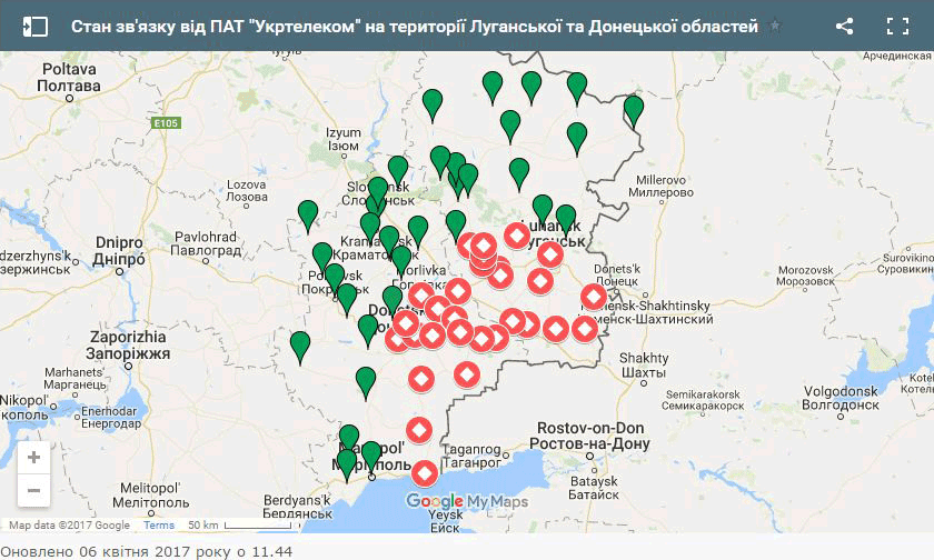 Ukrtelecom's communication status in the Donbas as of April 6, 2017. Source: ukrtelecom.ua